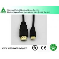 Buy cheap Hot Selling 1.4V HDMI Cable with 4k/Computer Cable product