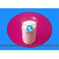 Buy cheap Steroid Powder Aromatase Inhibitor Lentaron Formestane CAS: 566-48-3 from wholesalers