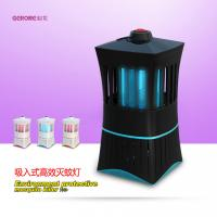 Buy cheap Electronics solar energy UV lamp light insect mosquito killer liquid from wholesalers