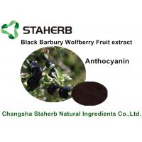 Buy cheap Food Additives Black Barbury Wolfberry Fruit extract Anthocyanin For Beverage from wholesalers