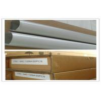 Buy cheap 165 Mesh Uniform Circumference Rotary Nickel Screen For Textile Machinery from wholesalers