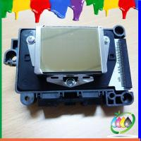 Buy cheap printhead for Epson R3000 print head from wholesalers