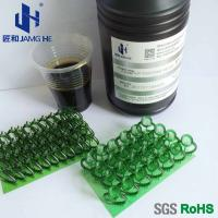 Buy cheap Photopolymer Printing Resin for DLP 3D Printer / Castable Resin UV Photopolymer from wholesalers
