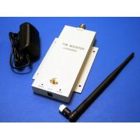 Buy cheap DCS 1800MHz Band Selective Repeater from wholesalers
