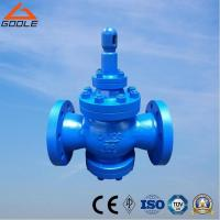 Buy cheap High Temperature Pressure Reducing Valve (GAY43H) from wholesalers