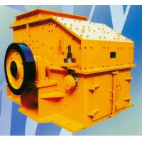 Buy cheap High-efficient single cylinder hydraulic cone crusher,Single Cylinder Cone from wholesalers