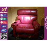 Buy cheap Elegant Home Cinema Seating Furniture Movie Theater Sofa With Cup Holder from wholesalers