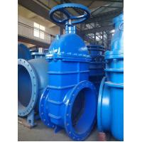 Buy cheap Small Flow Resistance Metal Seated Gate Valve , Easy Install Ductile Iron Gate Valve from wholesalers