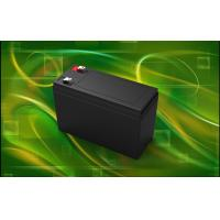 Buy cheap 26650 12V LiFePO4 Battery Pack 9.9Ah Rechargeable for Electric Fans from wholesalers