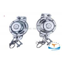 Buy cheap Stainless Steel Marine Safety Equipment Life Raft Hydrostatic Release Unit from wholesalers