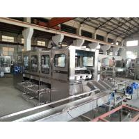 Buy cheap High Speed Automatic Water Bottle Filling Machine Stainless Steel 304 5.5 Kw from wholesalers