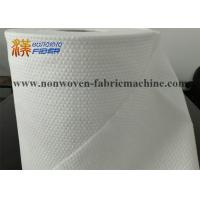 Buy cheap Spunlace Nonwoven Industrial Cleaning Wipes Washable Easy Clean / Dry from wholesalers