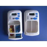 Buy cheap pill dispenser box,  pill box dispenser from wholesalers