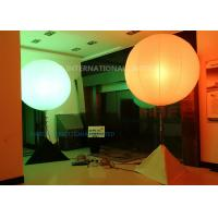 Buy cheap 400W Inflatable Lighting Decoration RGBW Air Inflated Balloon Built In Fan from wholesalers