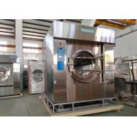 Buy cheap Large Capacity Commercial Dry Cleaning Machine , Laundry And Dry Cleaning Equipment from wholesalers