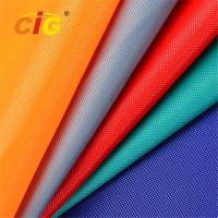 Buy cheap Anti - Mildew Waterproof 300D 600D 1680D Oxford Fabric for Bag / Luggage from wholesalers