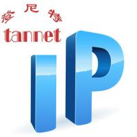 Buy cheap Company Intellectual Property (IP) Service in China from wholesalers