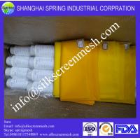 Buy cheap polyester silk screen printing mesh 43T,55um white/yellow monofilament mesh manufacturers from wholesalers