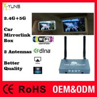 Buy cheap Dual-band 5G car mirror link Box for CVBS(AV in) RCA/RGB/YPbPr Coolpad WLAN Display from wholesalers