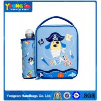 Buy cheap New Arrival Export Quality Classical blue polyester eco-friednly PEVA lining kids Lunch cooler Bag Wholesale from wholesalers