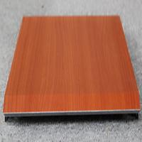 Buy cheap wall panel in use hospital from wholesalers