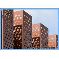 Buy cheap Silver Architectural Perforated Metal Panels , Round Hole Stainless Perforated Sheet from wholesalers