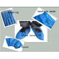 Buy cheap PE CPE PP Non Slip Disposable Shoe Covers Blue Rainproof 1.5G~7G Weight from wholesalers