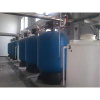 Buy cheap Anti - Scale Home Industrial Water Softener , 5000 Liters Per Hour Water Softener Machine from wholesalers