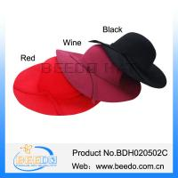 Buy cheap Wide brim wool bowler formal hats for women made in china from wholesalers