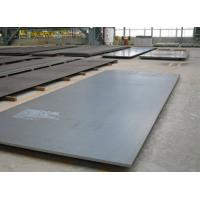 Buy cheap API SPEC 5L PIPE LINE STEEL PLATE from wholesalers
