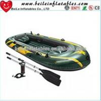 Buy cheap High speed PVC inflatable sailing catamaran fishing boat with CE certificate from wholesalers