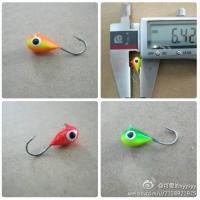 Buy cheap colorful tungsten  jighead for ice fishing from wholesalers