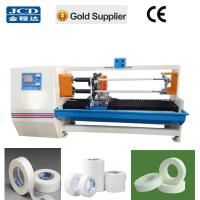 Buy cheap small size Medical tape roll to roll cutting machine factory from China from wholesalers