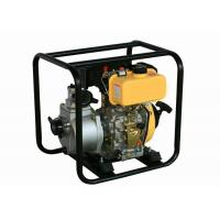 Buy cheap 170F 5.5hp 2 Inch WP20 Diesel Powered Water Pumps centrifugal WITH CE Standard from wholesalers