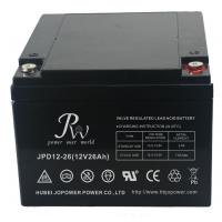 Buy cheap UPS Valve Regulated Deep Cycle Lead Acid Battery 12V26Ah from wholesalers