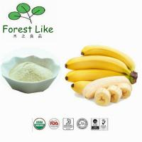 Buy cheap Nutrition Enhancers Fruit Extract Banana Extract Powder from wholesalers