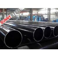 Buy cheap ASTM A178 Welded pipe from wholesalers