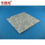 Buy cheap Environmentally friendly Vinyl UPVC Decorative Ceiling Panels from wholesalers