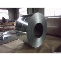 Buy cheap Secondary price list zero spangle regular spangle galvanized steel coil sheet plate from wholesalers