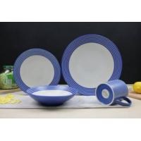 Buy cheap 16 pcs ceramic dinner set for export made in china with popular prices on buck sale  with high quality  and low price from wholesalers