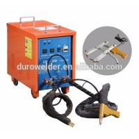Buy cheap DN3 Series Portable Spot Welding Machine with small volume,light weight from wholesalers