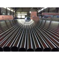 China TISCO Standard Seamless Stainless Steel Pipe 201 304 316 419 Grade Polish Steel Square Pipe on sale