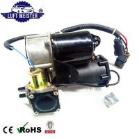 Buy cheap new stable oe# LR023964 LR015303 LR037065 for Range Rover Sport air suspension compressor air shock pump from wholesalers