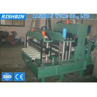Buy cheap 18 Stations Custom Metal Roof Tile Roll Forming Machine With Chain Transmission from wholesalers