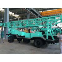 Buy cheap Trailer Mounted Water Well Drilling Rig from wholesalers
