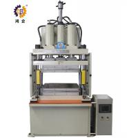 Buy cheap PLC Control Hydraulic Heat Press For Embossing And Shape Molding  80T from wholesalers