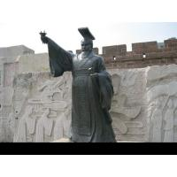 Buy cheap chinese statue antique,Qin Shi Huang bronze figure sculpture from wholesalers