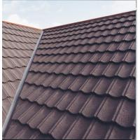 Buy cheap New Style Colored Metal Roof Materials from wholesalers