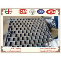 Buy cheap J94604 Heat treating Furnace Tray Fixture 29Cr20Ni41 EB22104 from wholesalers