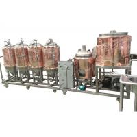 Buy cheap CE / ISO Certification Small Brewery Equipment 1BBL Semi - Auto Control SUS304 from wholesalers